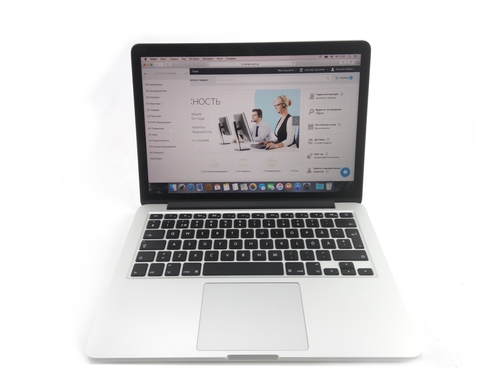 Apple MacBook Pro (Retina, 13-inch, Mid 2014) i5-4308U / 16GB / 512GB SSD фото - EuroPC