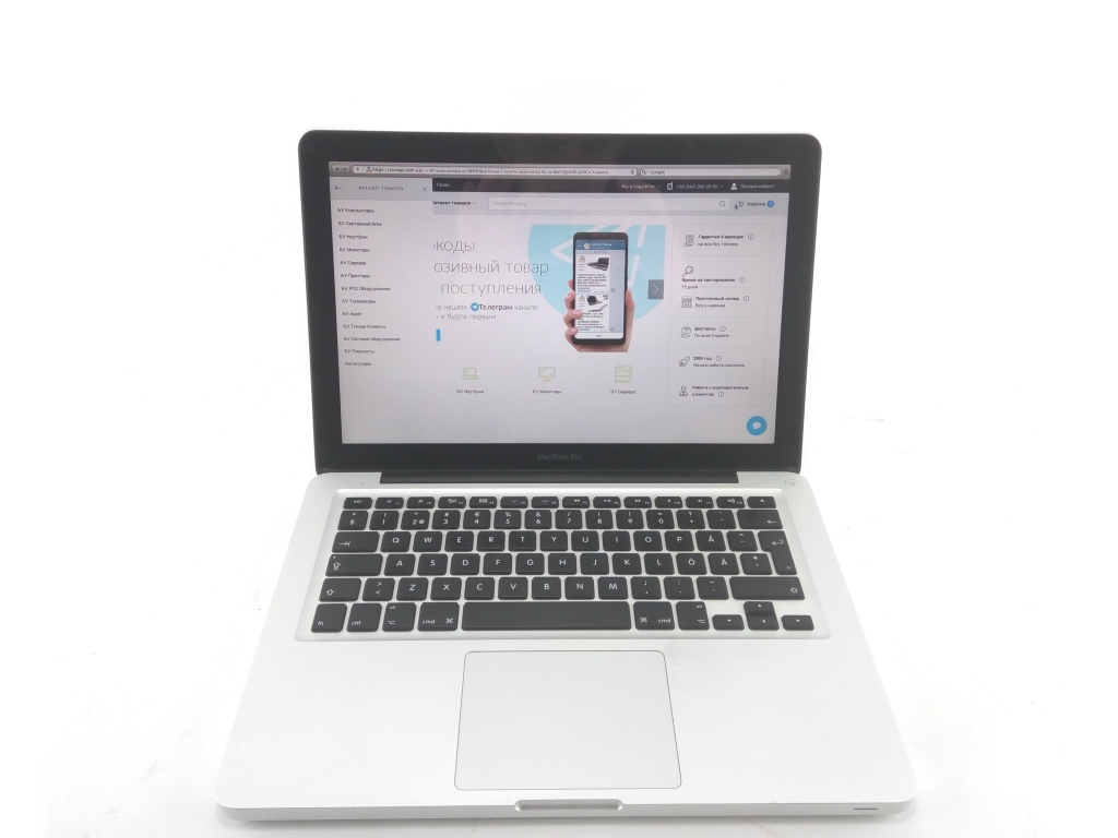 Apple MacBook Pro (13-inch, Mid 2012) i5-3210M / 8GB / 500GB HDD фото - EuroPC